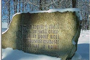 Muistokivi neljälle kuninkaalle Paiden Vallimäellä