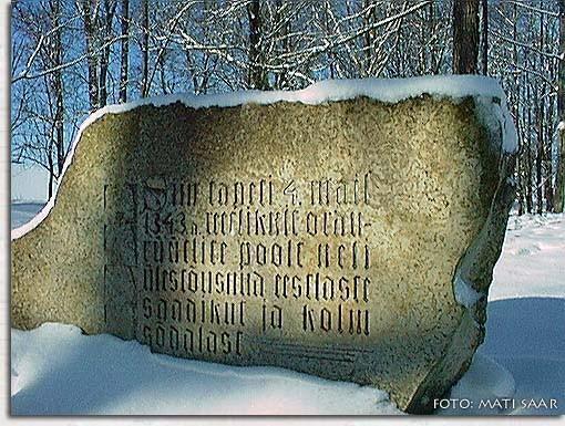 Memorial Stone to Four Kings on Paide Vallimägi