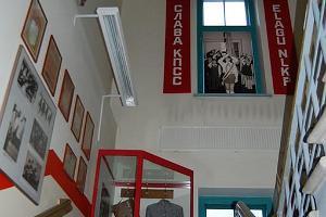 Heimatmuseum in Valga (dt. Walk)