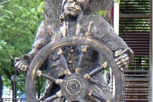 Скульптура Кихнуского Йынна