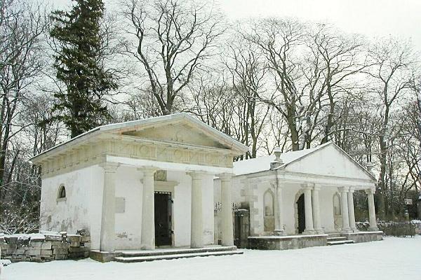 Kudjapen hautausmaa