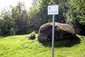 Камень Лауритсакиви в Куусалу