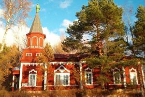 Seliste Orthodox Church