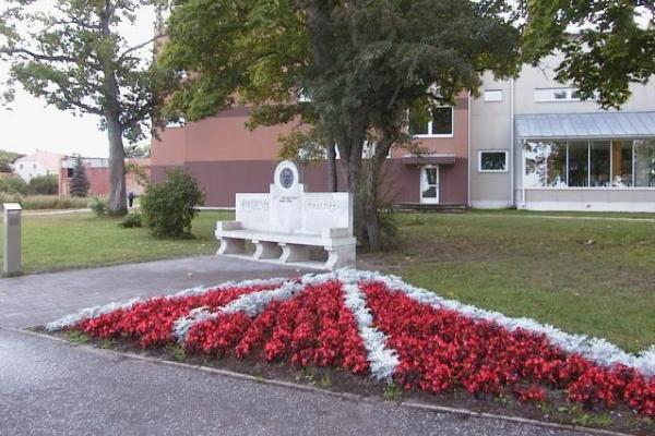 Мемориальная скамья Чайковского в Хаапсалу