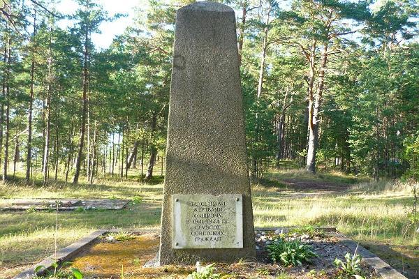 Muistomerkki II maailmansodan aikaan teloitetuille