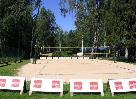 Ныммеский спортивный центр