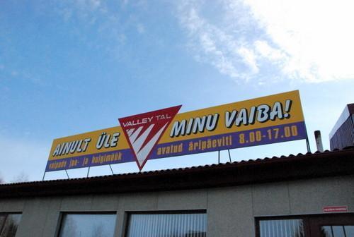 Ковроткацкий завод и магазин Valley