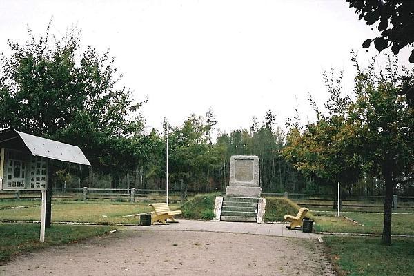 Kindral Johan Laidoneri sünnipaika tähistav mälestusmärk