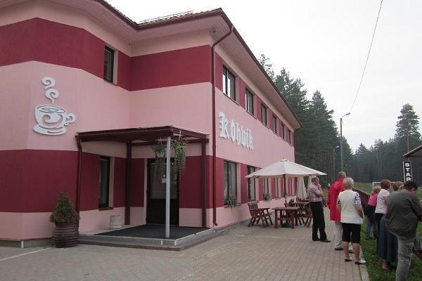 Café des Erlohungs- und Sportzentrums Alutaguse