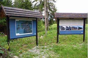 Парк извести в Люманда