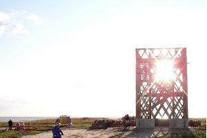 Cycle and pedestrian track on the Mai beach in Pärnu