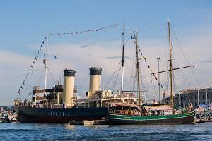 Лётная гавань (Эстонский морской музей)