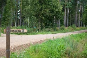 Selgise cycling trail