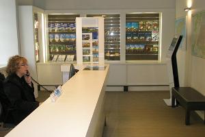 Туристический информационный центр Сааремаа