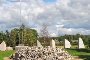 Der Steinhaufen Pilistvere