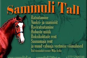 Sammuli Tall