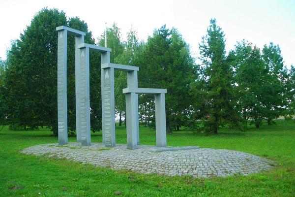 Парк Сыпрузе