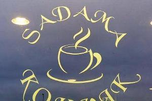 Rohukilas kafejnīca