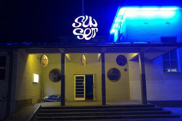 Ночной клуб Sunset