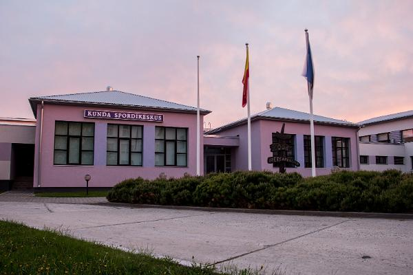 Kunda Idrottscentrum