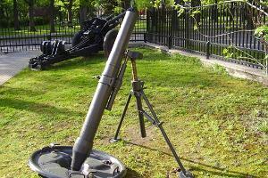 Saaremaa Sõjavara Muuseum