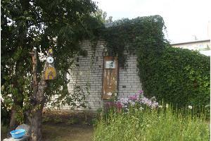 Hostelis Karlut