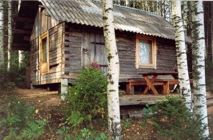 Дом отдыха Ярвенукка