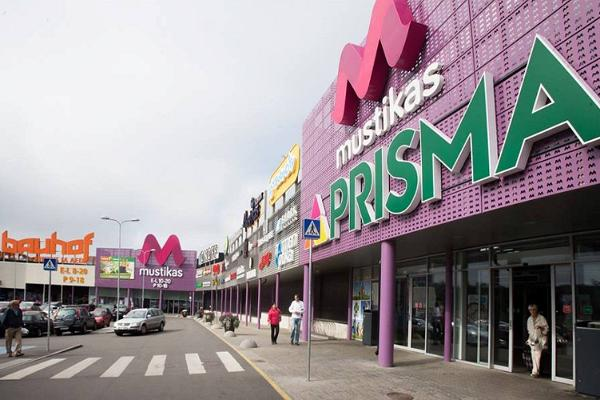 Торговый центр Mustikas