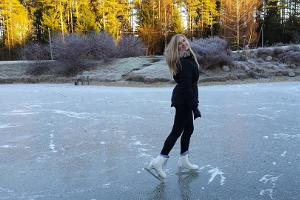 Катание на коньках в центре отдыха Кырвекюла!