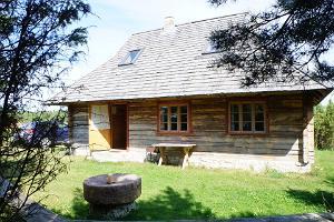 Дом отдыха на туристическом хуторе Анни