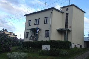Гостиница Hilda Villa