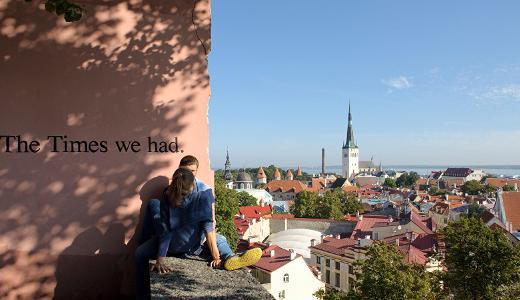 Tallinna vanalinn, Tallinn old town