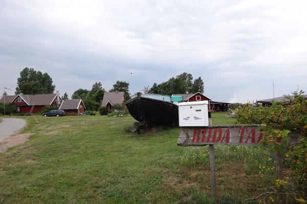Riida Tourist Farm