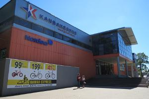 Shopping center Jõhvi Kaubakeskus
