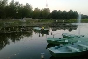 Kohtla-Järve city park