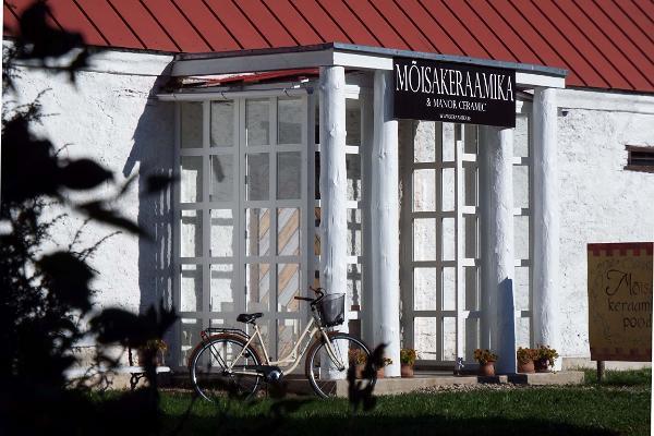 Atla Mõisa butiik
