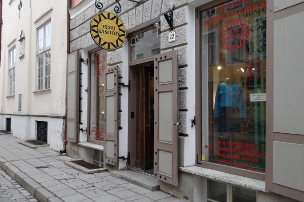 Haus des Estnischen Handwerks