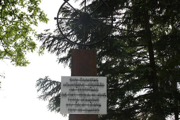 Monument to the Visit of Dalai Lama