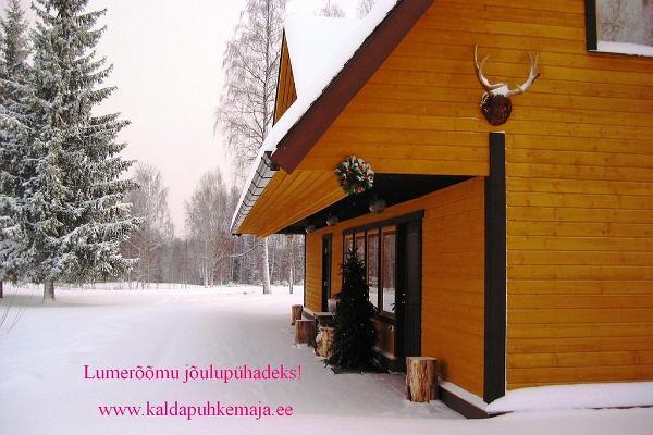 Дом отдыха Kalda