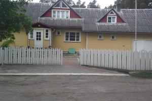 Домашняя гостиница Koidu