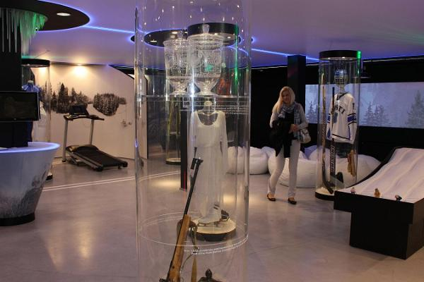 Отепяэский музей зимних видов спорта