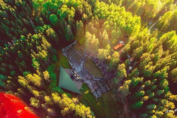 Freilichtbühne von Intsikurmu
