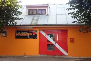 Дайвинг-центр Maremark в Тарту