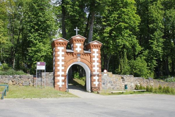 Кладбище в Пылва