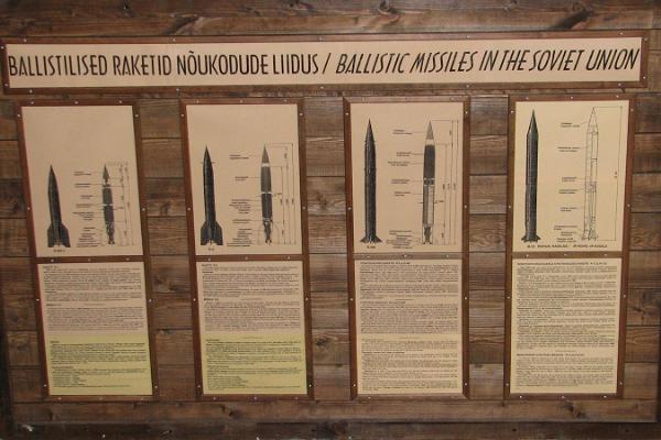 Ракетная база Роху