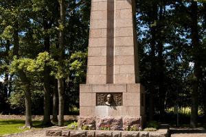 Piemineklis un piemiņas parks Igaunijas pirmajam prezidentam Konstantīnam Petsam (Konstantin Päts)