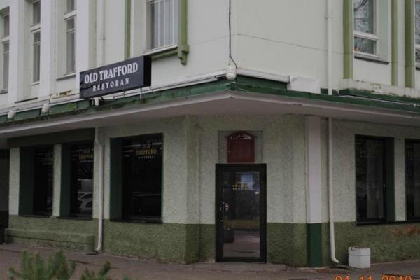 Restoran Old Trafford