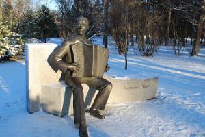Скульптура Раймонда Валгре