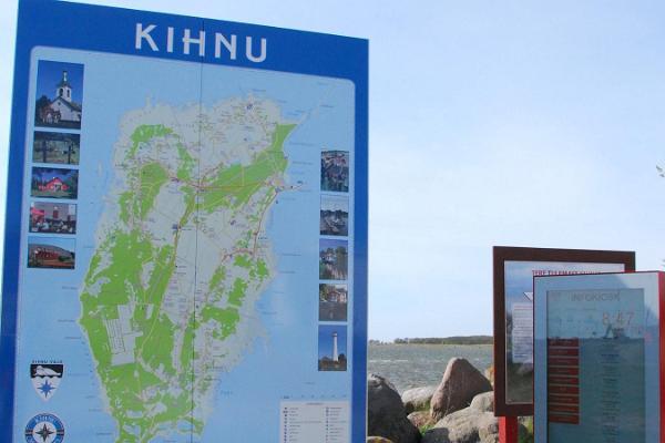 Тур по острову Кихну