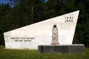 Valga Prison Camp Cemetery